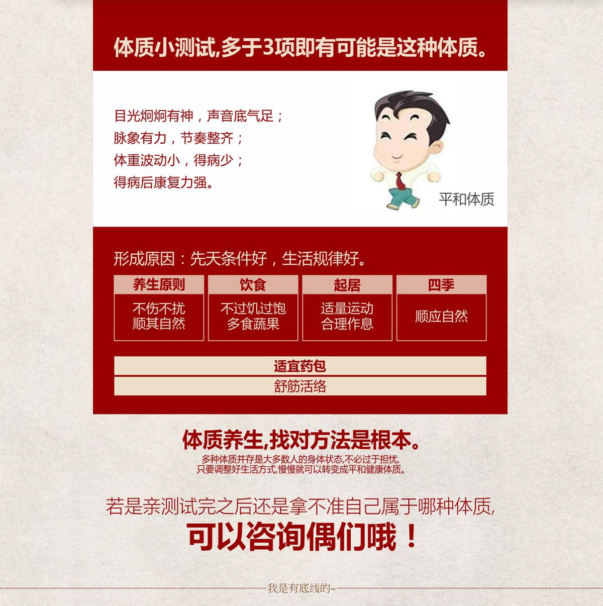 广西金秀bwin体育瑶药科技有限公司